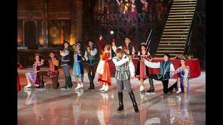 Бал у Капулетти.  Первая встреча Ромео и Джульетты.  Ледовый спектакль «Ромео и Джульетта».