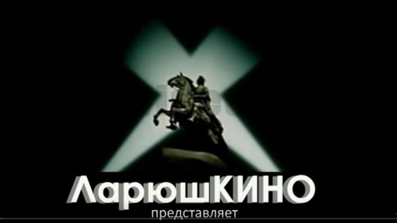 prezentatsiya-yubiley-55-let-svadbi
