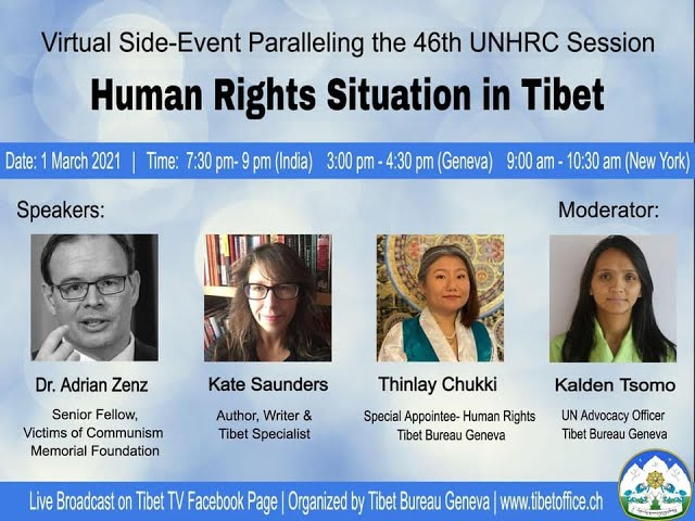 Virtual side-event on human rights situation in Tibet paralleling the 46th UNHRC session