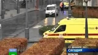 Терракт в Бельгии - видео с места событий(http://kompromat.tomsk.ru : Число жертв вооруженной атаки, которая потрясла Бельгию и всю Европу, выросло до пяти, шесто..., 2011-12-14T03:37:53.000Z)