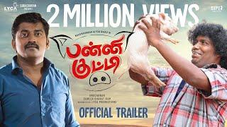 panni-kutty-official-trailer-yogi-babu-karunakaran-anucharan-subaskaran