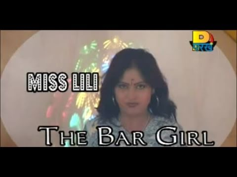 Dharke Sai Chhati Mhari Friendship with bagad ki chhori Part-2