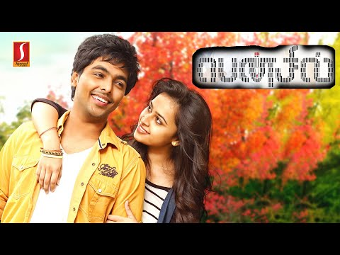 Tamil full movie 2017 | new tamil movie |...