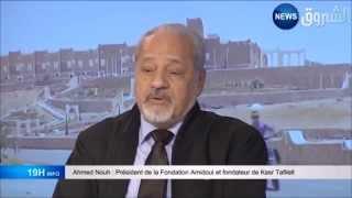 Echourouk News : Reportage sur la nouvelle ville de Ghardaïa, Tafilalt