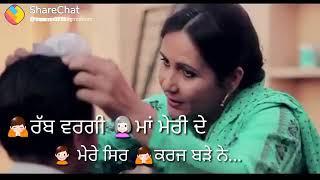 Rab warke ma merike= Punjabi Ringtone