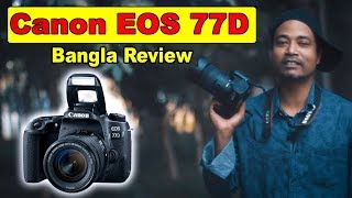 Canon EOS 77D Review Canon EOS 77D amp 18-135 USM Bangla Review Photovision