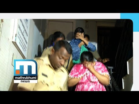 News Online Sex Racket Busted 14 Persons Arrested| Mathrubhumi News thumbnail