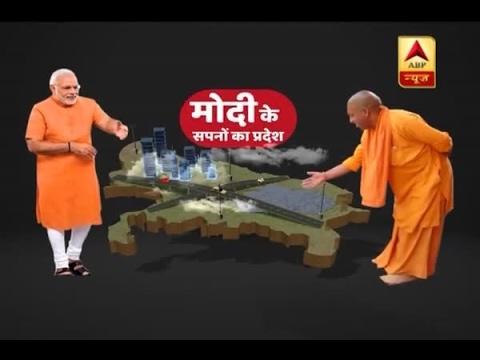 Jan Man: Will Yogi Adityanath make Uttar Pradesh PM Modi's 'state of dreams'?