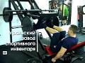 Уральский завод спортивного инвентаря