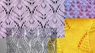 Чудесные  АЖУРНЫЕ узоры спицами со схемами. Вязание Knitting Knitted Diy