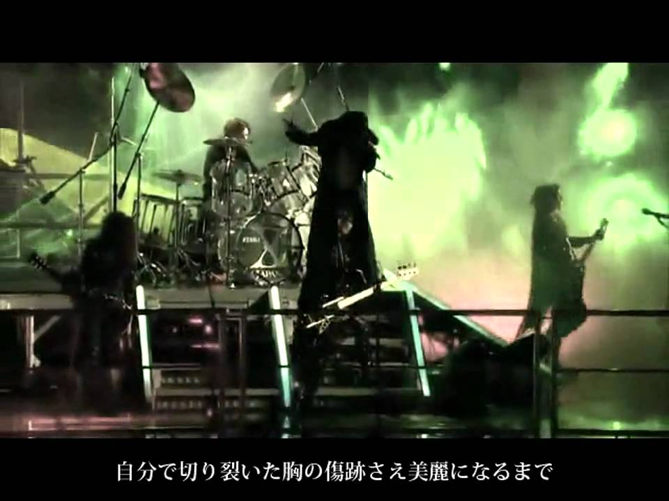 X japan youtube jade