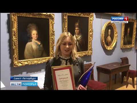 Победителем конкурса «Сезам 2019» стала наша коллега — Мария Воробьёва