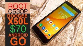 Обзор бюджетного смартфона Doogee X50L на Android Go
