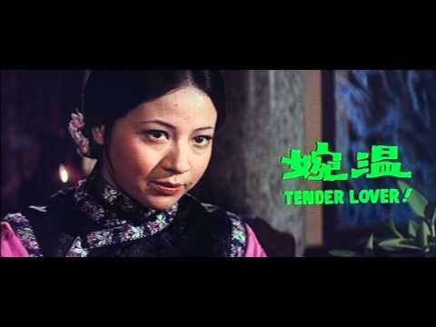 The Bedevilled (1975) - Trailer