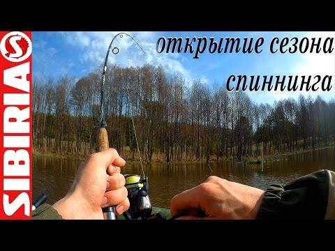 Деревенская рыбалка на пруду Открытие сезона спиннинга 2017