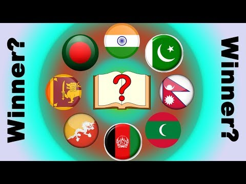 The MOST & LEAST Literate Countries in South Asia