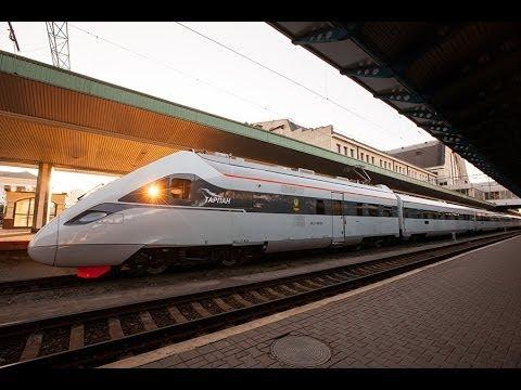 Киев-Одесса новый маршрут скоростного движения