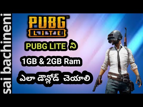Download How To Download Pubg Lite Game In India Telugu How