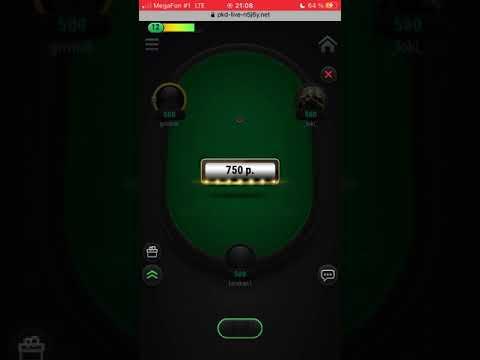 Покердом мошенники не играйте в этой помойке