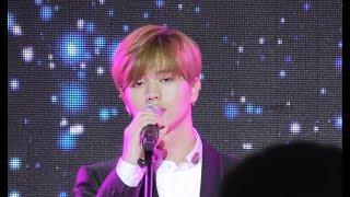 Gambar cover 170929 ION8ight Fashion Concert - BTOB Sungjae - Who Are You (Goblin OST)