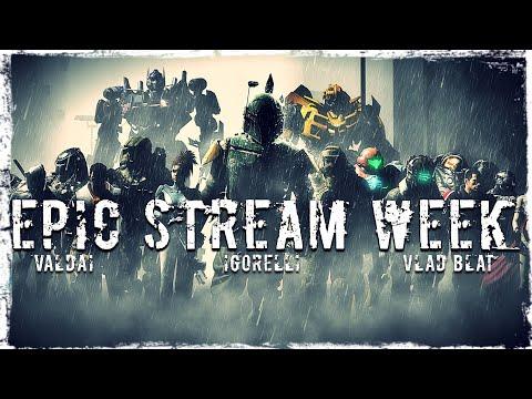 Смотреть прохождение игры EPIC STREAM WEEK   MAY 2020   Day 8: Церемония закрытия