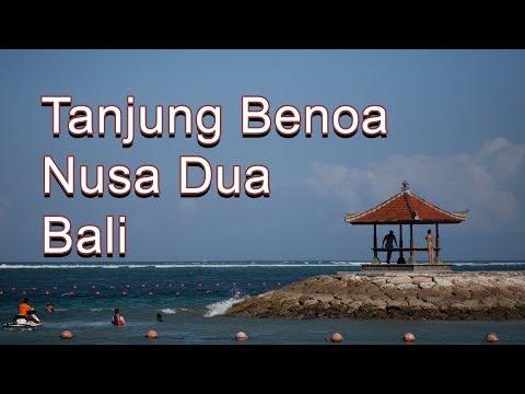 [Bali] Pantai Tanjung Benoa beach, Nusa Dua / take a walk around Bali 2017 trip guide 走在巴厘岛 [4K]