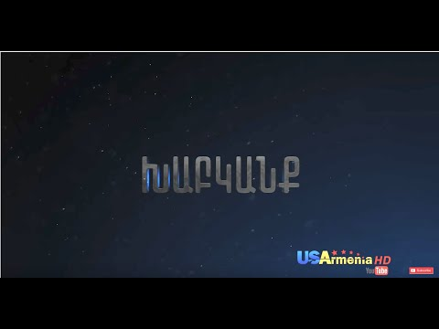 Xabkanq/ Խաբկանք - Episode 1