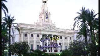 Arabic Karaoke: Abed El Halim Hafez Na3am Ya 7abibi