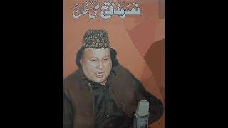 Rawe wasdi Jhok Fareedan di by Ustad Nusrat Fateh Ali Khan sb (Rare)