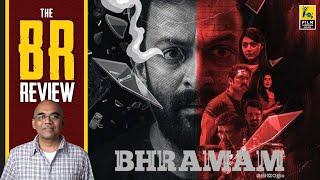 Bhramam Malayalam Movie Review By Baradwaj Rangan | Ravi K. Chandran | Prithviraj Sukumaran