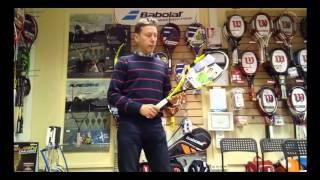 Обзор теннисной ракетки Babolat Pure Aero Lite(Краткая характеристика теннисной ракетки Babolat Pure Aero Lite 2016., 2016-04-27T11:31:26.000Z)