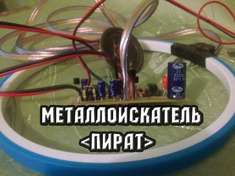 Интернет-магазин инструментов, электроинструментов, купить
