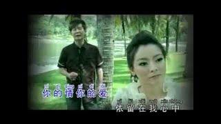 [饶福全] 我为你哭!爱人 -- 我为你哭!爱人 (Official MV)