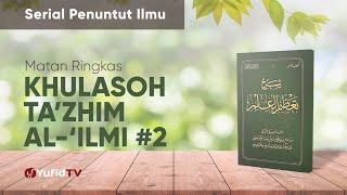 Kajian Ta'shil: Kitab Khulasoh Ta'zhim Al -'Ilmi 2 - Ustadz Johan Saputra Halim, M.H.I.