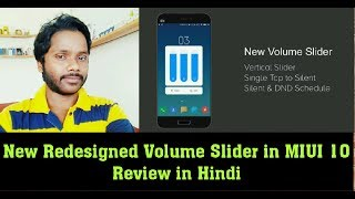 New Redesigned Volume Slider in MIUI 10 Review in Hindi!! Trips and Tricks
