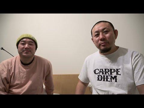 【動画版】BJJ-WAVE 12/18 2018 収録分