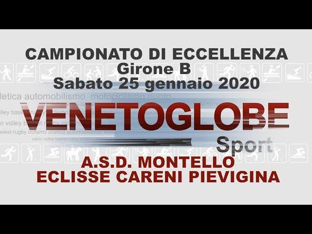 Montello - Eclisse Careni Pievigina Partita giocata sabato 25 gennaio 2020