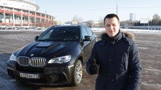 Тест драйв  BMW E71 X6 M