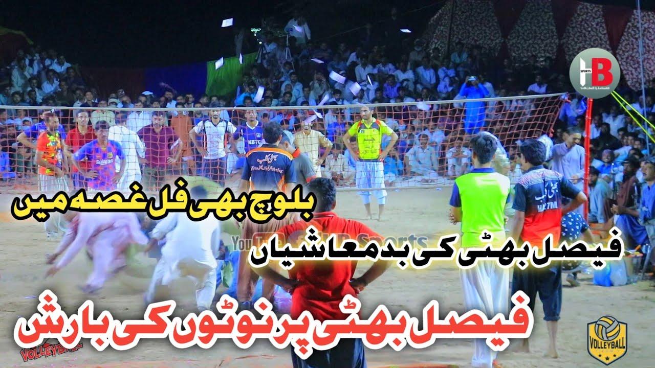 Download Faisal Bhatti Vs Akhtar baloch New Shooting Volleyball challenge match 2021