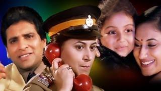 Video Tuch Mazi Aai download MP3, 3GP, MP4, WEBM, AVI, FLV Januari 2018