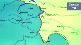 Как менялась линия фронта в великой отечественной войне.  (1941-1945)