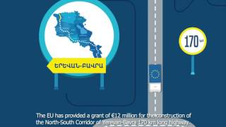 Ավելի որակյալ ճանապարհներ և տրանսպորտ ԵՄ աջակցությամբ