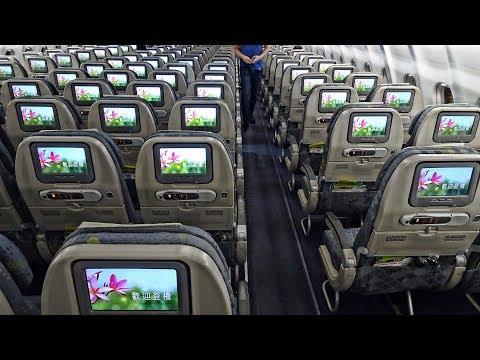 EVA AIR | HONG KONG-TAIPEI | ECONOMY CLASS | A330