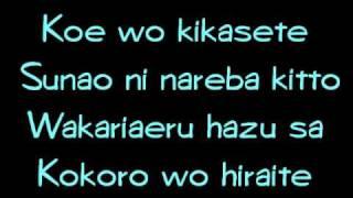 Big Bang - Koe Wo Kikasete [Lyrics]