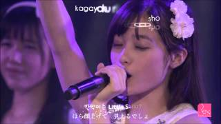 橋本環奈 (Hashimoto Kanna) Rev from DVL Live And Peace vol.3 in SHI...