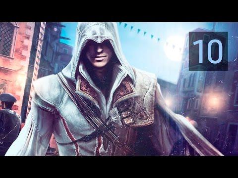 Прохождение Assassin's Creed 2 · [4K 60FPS] — Часть 13: Босс: Родриго Борджиа (1499 г.) [ФИНАЛ]
