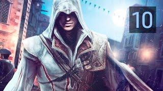 Прохождение Assassin's Creed 2 · [4K 60FPS] — Часть 10: Данте Моро и Сильвио Барбариго