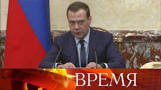 Ход исполнения «майских указов» президента обсуждали на заседании правительства.