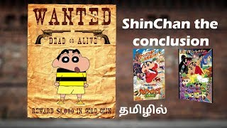 Shin Chan all new movie collections in Tamil