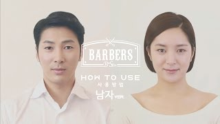[ How to use…